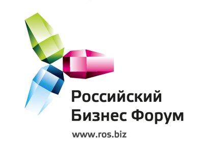 """IV Ежегодная конференция """"Защита прав интеллектуальной собственности в России"""""""