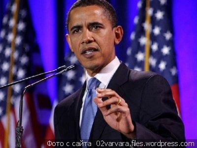 Обама выдвинул кандидатуру на пост судьи Верховного суда США