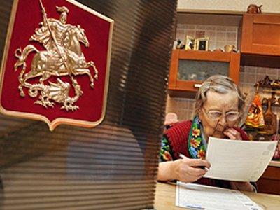 Большинство россиян затруднились оценить итоги работы VI созыва Госдумы