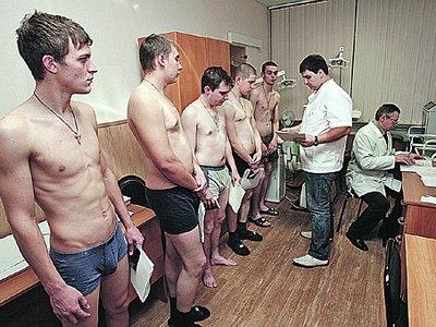 Осуждены 14 врачей, видевшие в каждом призывнике потенциального язвенника