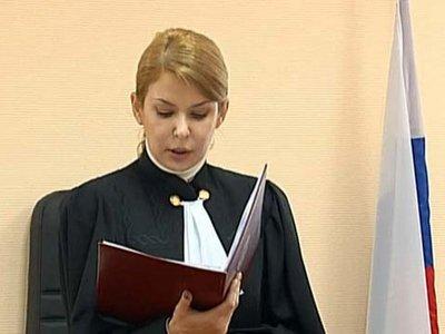 В Москве суды начали применять амнистию