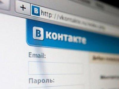 Правительству предлагают узаконить запрет на общение в соцсетях на работе