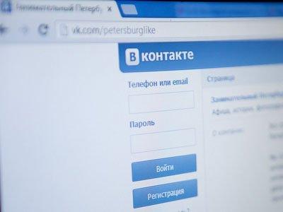 """Пользователь """"ВКонтакте"""" наказан за видеоролик """"о жуликах и ворах"""", снятый с подачи Навального"""