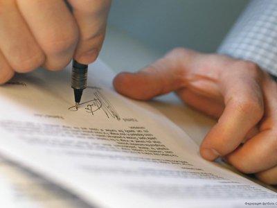 Осужден адвокат, подделавший решение арбитражного суда и подписавший его от имени судьи