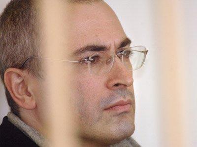 Посвященный суду над Ходорковским аккаунт закрыт администрацией