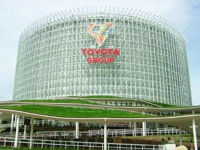 Toyota выплатит $1,6 млрд по коллективному иску об отзыве автомобилей с дефектом акселератора