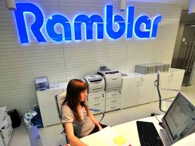 """9ААС лишил владельцев электронной почты """"Рамблер"""" тайны переписки"""