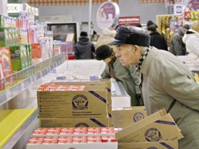 Покупательница, которую обвинили в краже и лишили купленных продуктов, добилась в суде компенсации