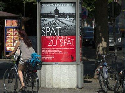 Центр Симона Визенталя обещает по 25 000 евро тем, кто выдаст оставшихся в живых нацистских преступников