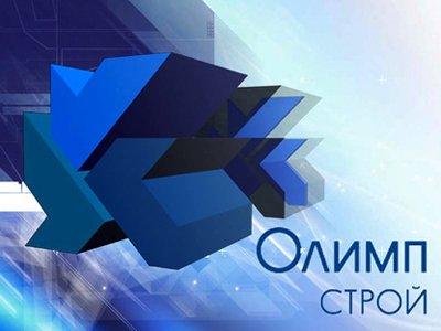 """Апелляция взыскала с оценщика 51,5 млн руб. в пользу """"Олимпстроя"""""""