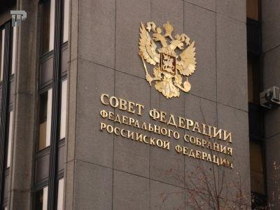 Чиновников Российского фонда фундаментальных исследований хотят наказать за 6000 загранкомандировок за год
