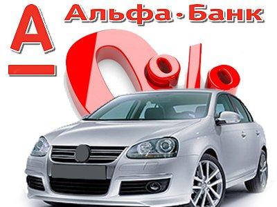 """Судья незаконно вспомнила о сроке давности в пользу """"Альфа-банка"""", решил Мосгорсуд"""