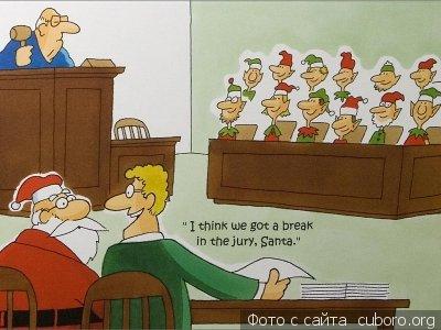 Это не суд, это карикатура