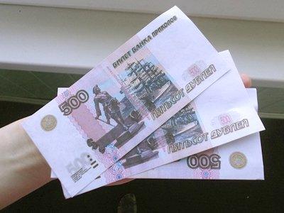 """Освободившийся осужденный получил заработанные в колонии 35000 руб. купюрами """"банка приколов"""""""
