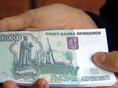 """Почтальон, выдававшая пенсии 5-тысячными купюрами """"банка приколов"""", попалась далеко не сразу"""