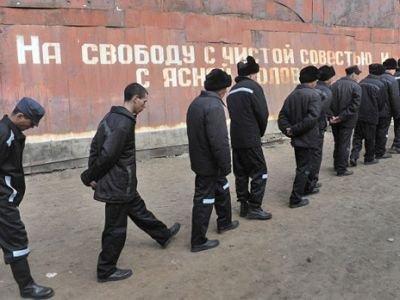 Российский омбудсмен Элла Памфилова озабочена проблемой трудоустройства сокращаемых тюремщиков