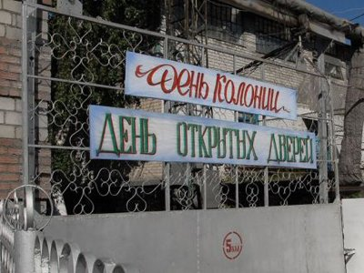Медведев начал закрывать исправительные колонии