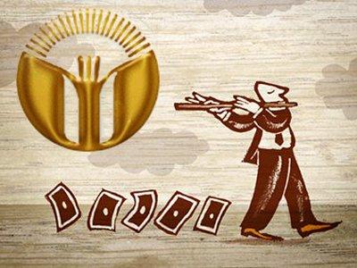 Надзор решит, наделять ли Российское авторское общество исключительностью