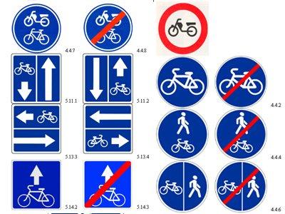 МВД серьезно перекраивает ПДД из-за велосипедистов