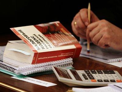 ФНС: уже 4 млн россиян претендует на налоговые вычеты