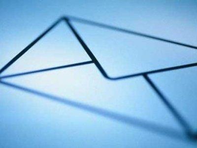 Минкомсвязи представит доработанный проект электронного правительства к марту 2017 года