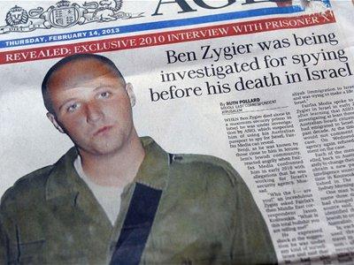 """Израиль выплатит $1,1 млн семье """"узника Х"""", повесившегося на полотенце в камере"""