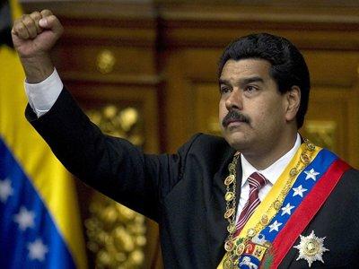 Венесуэла официально покинула Межамериканский суд по правам человека