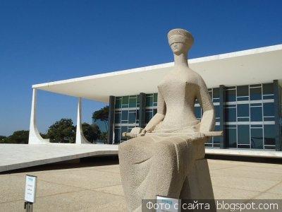 Верховный суд Бразилии