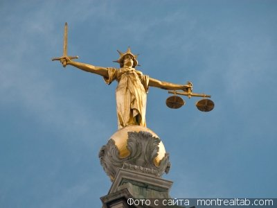 Лондонский суд признал экс-сотрудника банка «Открытие» виновным вмошенничестве