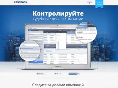 9 из 10 самых надежных российских банков начали использовать систему Casebook