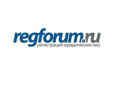 """Бизнес-форум """"Регистрация юридических лиц - 2013"""""""
