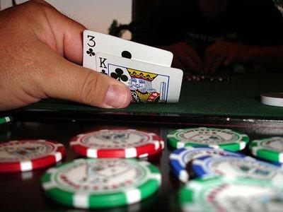 Незаконные азартные игры арендодатель бесплатные азартные интернет игры