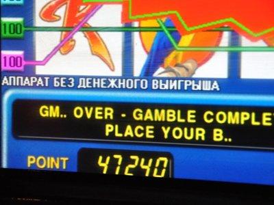 Казино с платежами яндекс online казино wmr