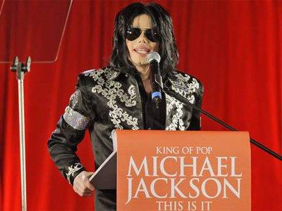 Мать Майкла Джексона проиграла иск на $85 млн к организатору последнего турне поп-короля