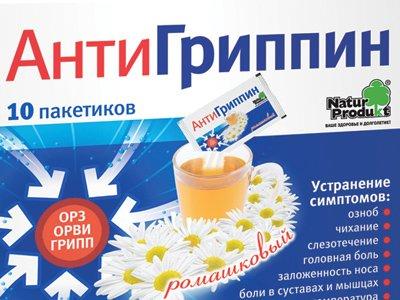 За борьбу с простудой и гриппом придется заплатить