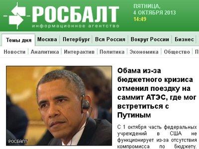"""Роскомнадзор подал иск о закрытии ИА """"Росбалт"""", основанного супругой приближенного Путина"""