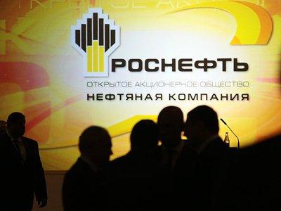 Улюкаев: юрконсультом для приватизации «Роснефти» выбрана компания «White & Case»
