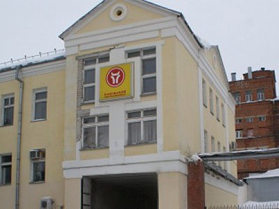 Руководителей мясокомбината судят за выведенные в офшор кредиты Сбербанка на 740 млн руб.