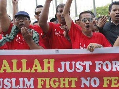 """Суд Малайзии запретил христианам использовать слово """"Аллах"""""""