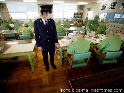 Тюрьма в Японии