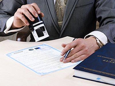 Минюст меняет Правила нотариального делопроизводства под еще не принятый закон о нотариате