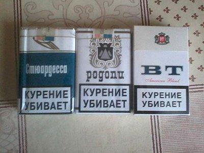 """ФАС наказала табачную компанию за приобретение прав на легендарные сигареты """"Родопи"""" и """"Стюардесса"""""""