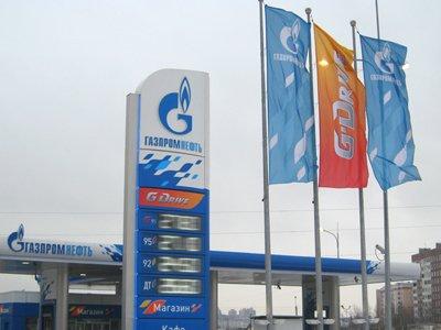 """Суд наказал владельца автозаправки за хвастовство партнерством с """"Газпромом"""""""