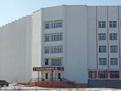 Глава золотодобывающих фирм получил 3 года за возмещение НДС на 13 млн руб. по фиктивным договорам