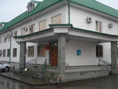 Нальчикский городской суд