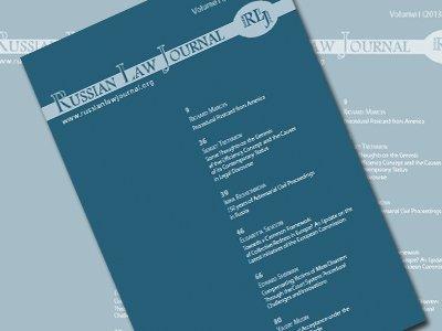 Russian Law Journal стал первым юризданиемРФ, индексированным системами Scopus и Web of Science