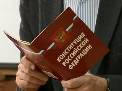 Единороссы внесли в ГД проект о Конституционном собрании, которое может менять конституционный строй
