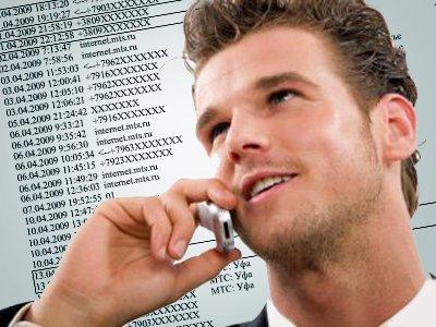 Осужден директор салона связи, торговавший детализацией звонков абонентов