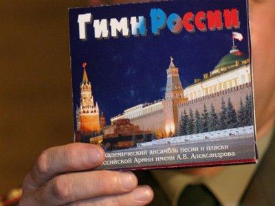 Радиостанции запретили тревожить горожан звуками российского гимна