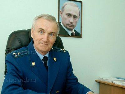 Уволен прокурор, требовавший изъять из школьных библиотек книги Есенина и Набокова